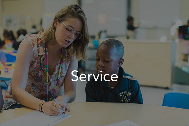 serviceover